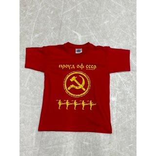 99Clothing T-Shirt Proud of Russia Yth L
